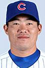 Kosuke Fukudome - Jugador de béisbol de los Chicago Cubs
