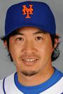 Ryota Igarashi - Jugador de béisbol de los New York Yankees