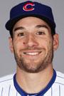 John Gaub - Jugador de béisbol de los Chicago Cubs