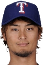 Yu Darvish - Jugador de béisbol de los Chicago Cubs