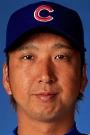 Kyuji Fujikawa - Jugador de béisbol de los Chicago Cubs