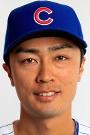 Tsuyoshi Wada - Jugador de béisbol de los Chicago Cubs
